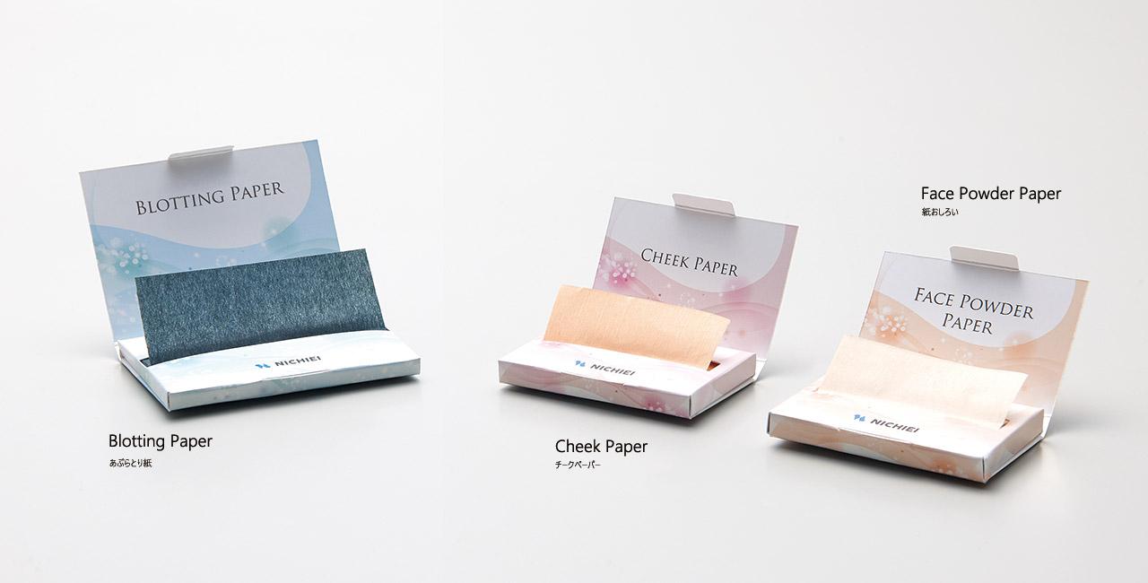上質な紙にこだわったニチエイのあぶらとり紙。紙を加工する技術力がさまざまな製品スタイルを実現しました。