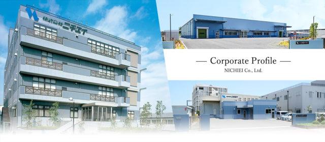 Corporate Profile NICHIEI Co., Ltd.
