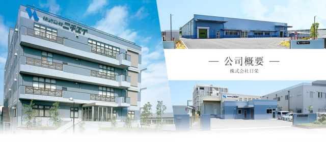 cn-building-img