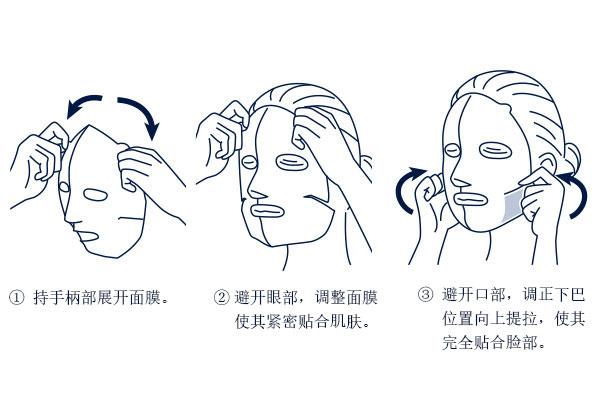 贴心手柄设计,便利易展开易贴服,立体裁剪,全方位包覆贴合脸部轮廓。